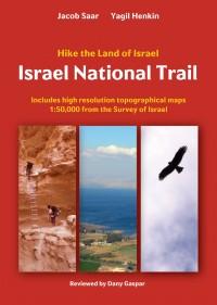 שביל ישראל Israel National Trail