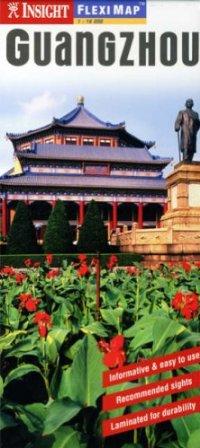 דרום סין