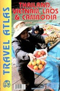 תאילנד,ויטנאם, לאוס וקמבודיה אטלס
