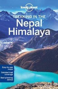 ההימלאיה בנפאל