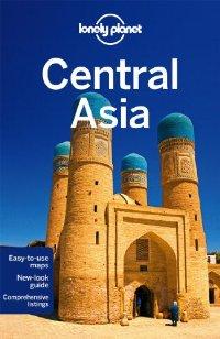 מרכז אסיה