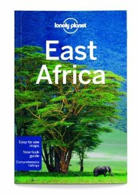 מדריך מזרח אפריקה