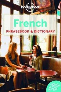 צרפתית