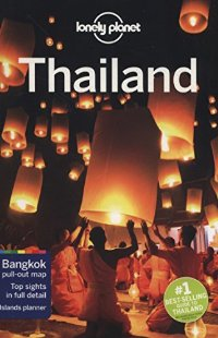 מדריך תאילנד