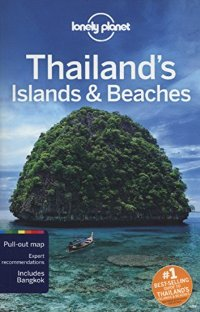 מדריך תאילנד, איים וחופים