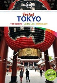 מדריך טוקיו