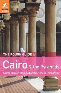 קהיר והפירמידות