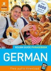 גרמנית