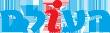 העולם לוגו