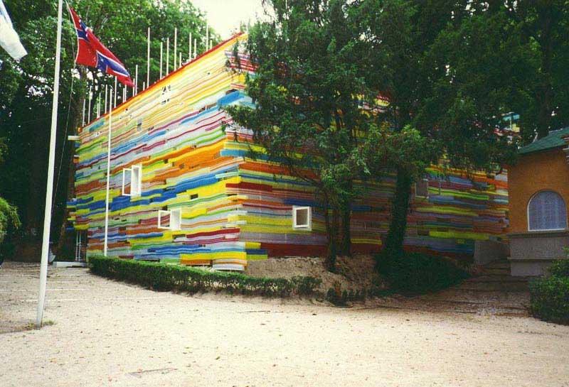 הביתן היפני בביאנלה של 1995