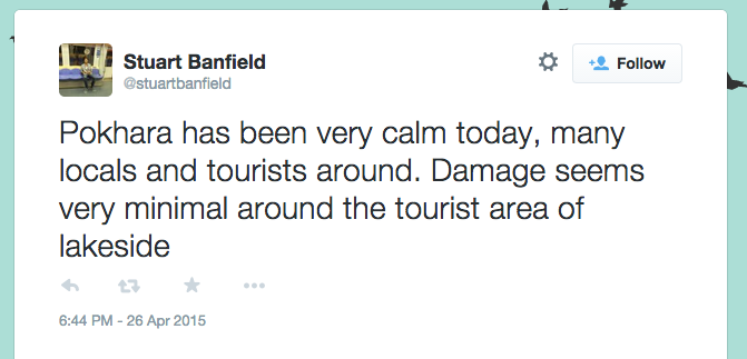נזק מינימלי באיזורי התיירים בפוקרה