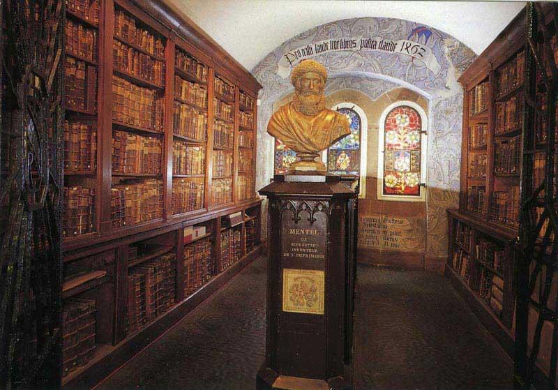 הספריה ההומניסטית כנראה גלויה