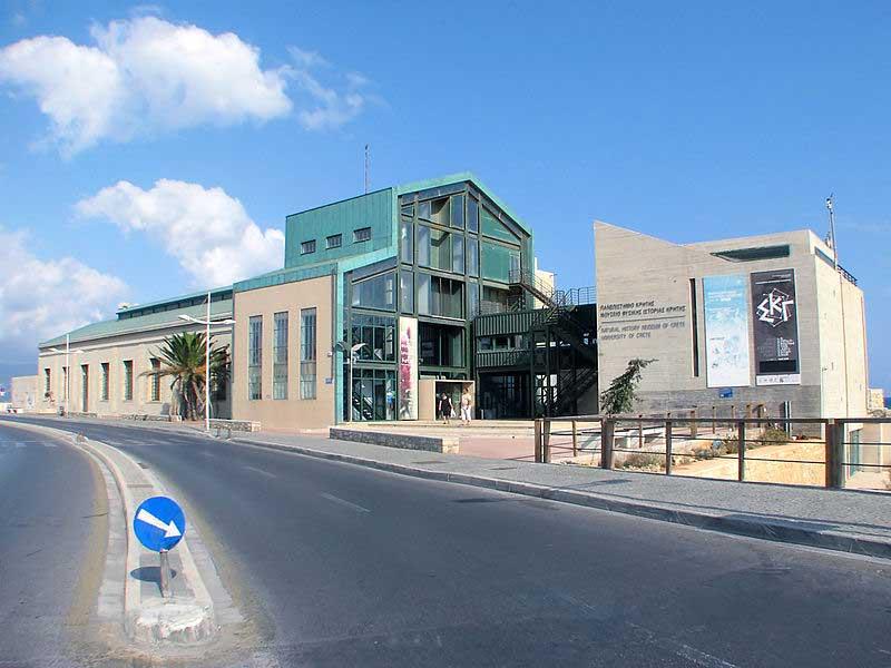 המוזיאון לטבע של איראקליוֹ -  NHMC