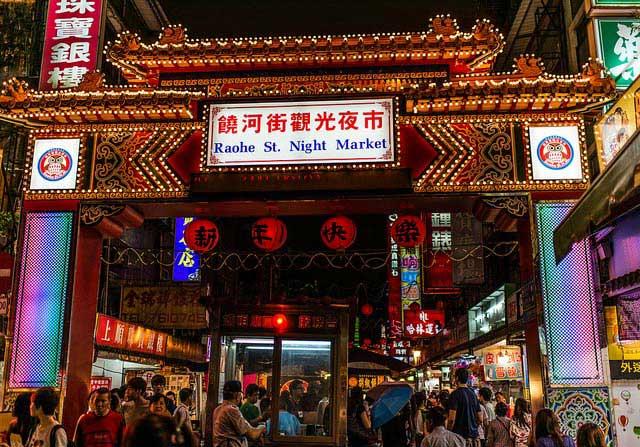 שוק-הלילה ברחוב רָאוֹחֶה שבטאיפיי