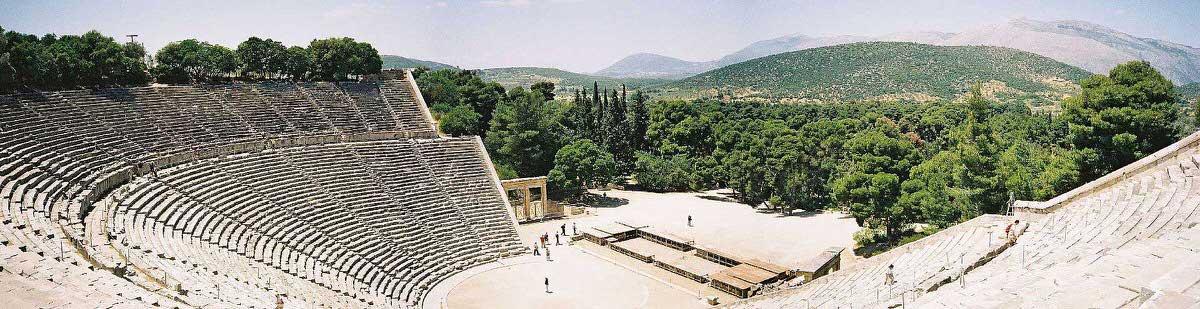 תיאטרון אפידאורוס העתיקה