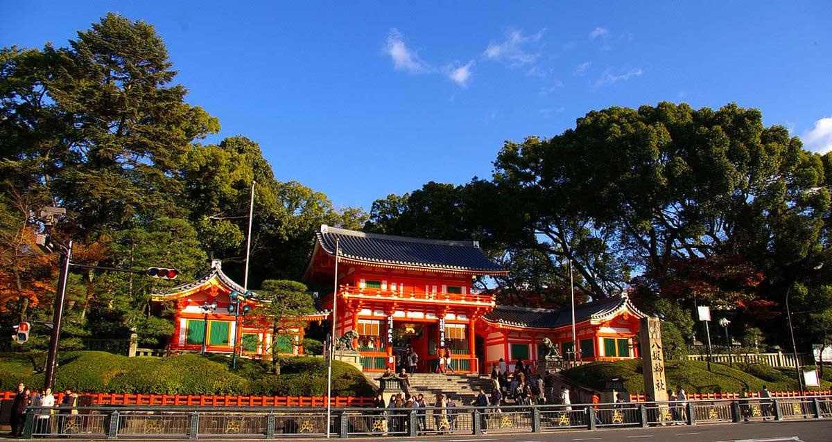 מקדש יאסאקָה בקיוטו