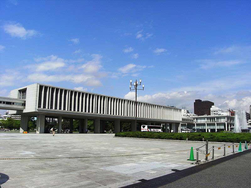 מוזיאון פארק השלום בהירושימה שביפן