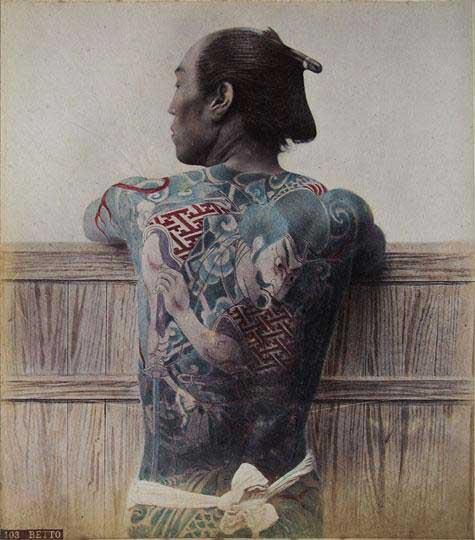 גב מקועקע של גבר, יפן, סביבות 1875