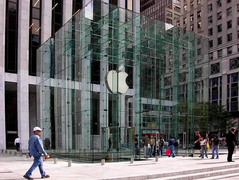 חנות Apple בשדרה החמישית