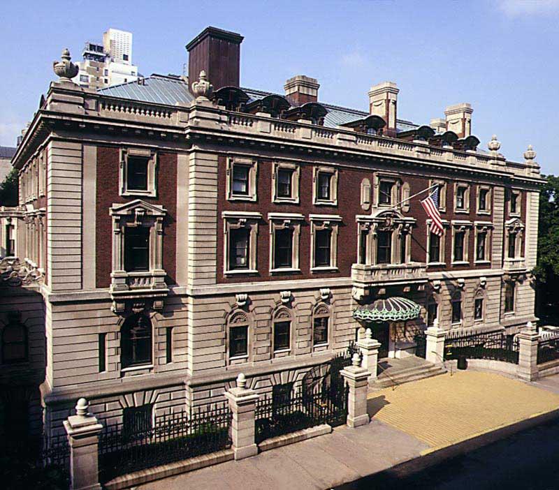 חזית מוזיאון קופר יואיט לעיצוב