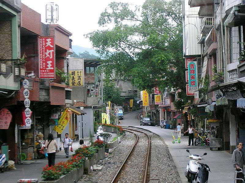 הכפר פּינגש