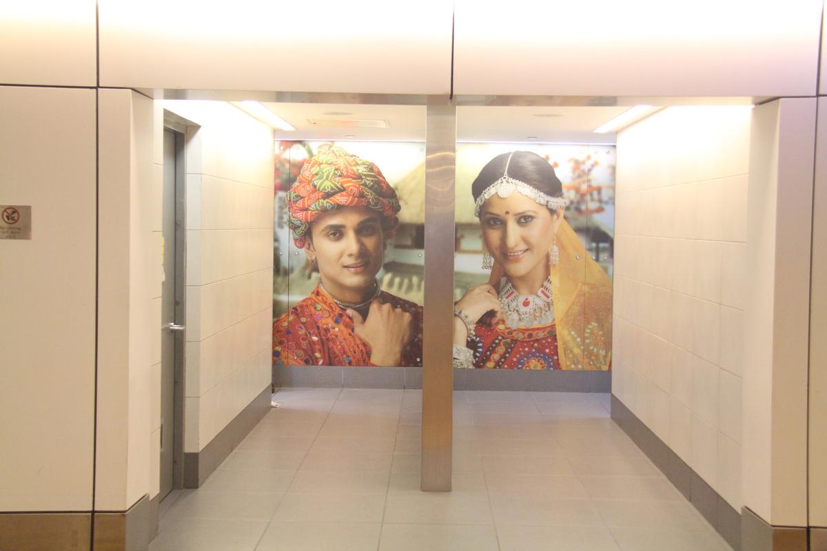 שירותי נשים ושירותי גברים בנמל התעופה בדלהי