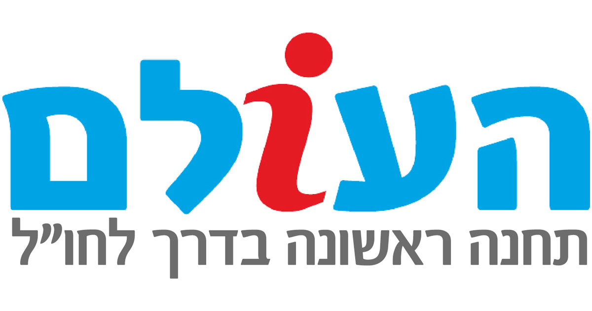 תמונה מוגדלת