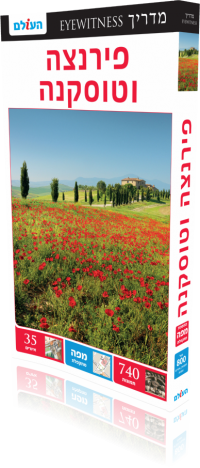 Florence & Tuscany EW