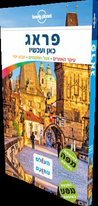 Prague Encounter