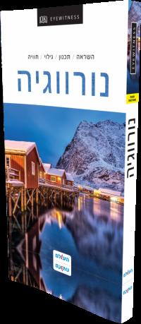 Norway Eyewitness