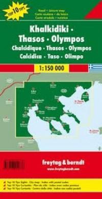 מפת כלקידיקי-תאסוס-אולימפוס פרייטג ברנדט  - עטיפה אחורית