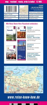 מפת רוסיה: מהרי אורל לימת בייקל וורלד מפינג פרוג'קט  - עטיפה אחורית