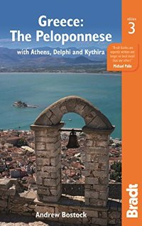 מדריך באנגלית BR יוון