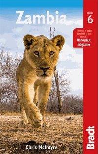 מדריך באנגלית BR זמביה