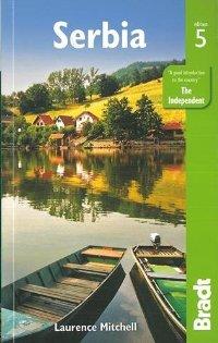 מדריך באנגלית BR סרביה