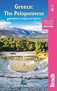 מדריך באנגלית BR יוון: הפלפונס