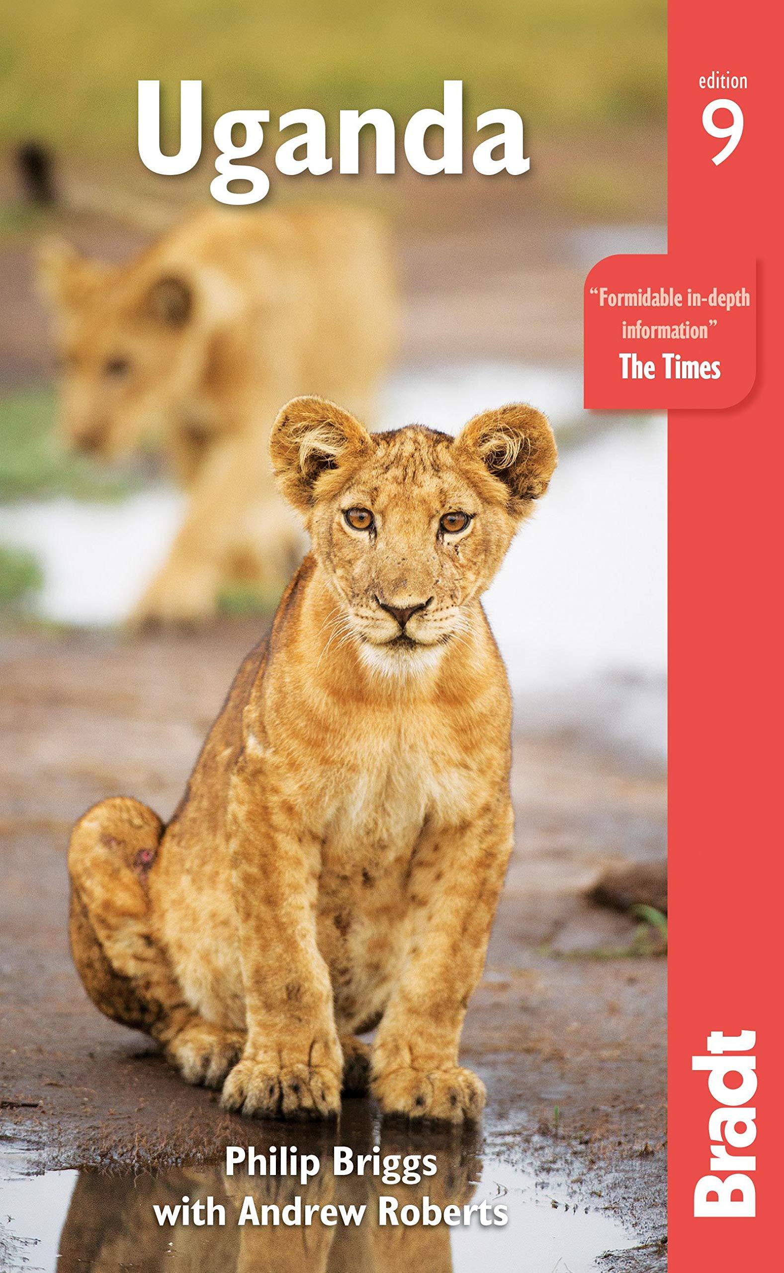 מדריך באנגלית BR אוגנדה