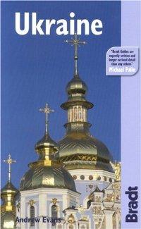 מדריך באנגלית BR אוקראינה