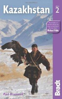 מדריך באנגלית BR קזחסטן