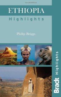 מדריך באנגלית BR אתיופיה המיטב