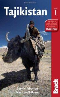 מדריך באנגלית BR טג'יקיסטאן