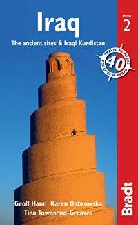 מדריך באנגלית BR עיראק אז וכעת