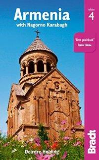 מדריך באנגלית BR ארמניה