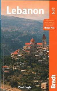 מדריך באנגלית BR לבנון