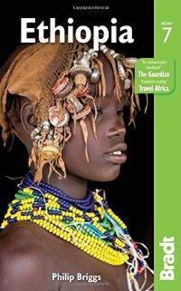 מדריך באנגלית BR אתיופיה