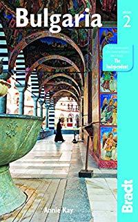 מדריך באנגלית BR בולגריה