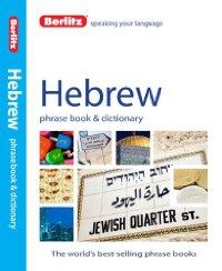 מדריך באנגלית BZ עברית ברליץ שיחון