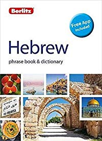 Hebrew Berlitz Phrase Book & Dictionary