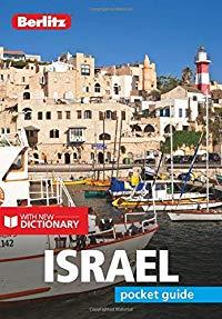 מדריך באנגלית BZ ישראל