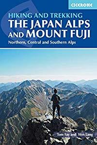 מדריך באנגלית CP יפן אלפים והר פוג'י